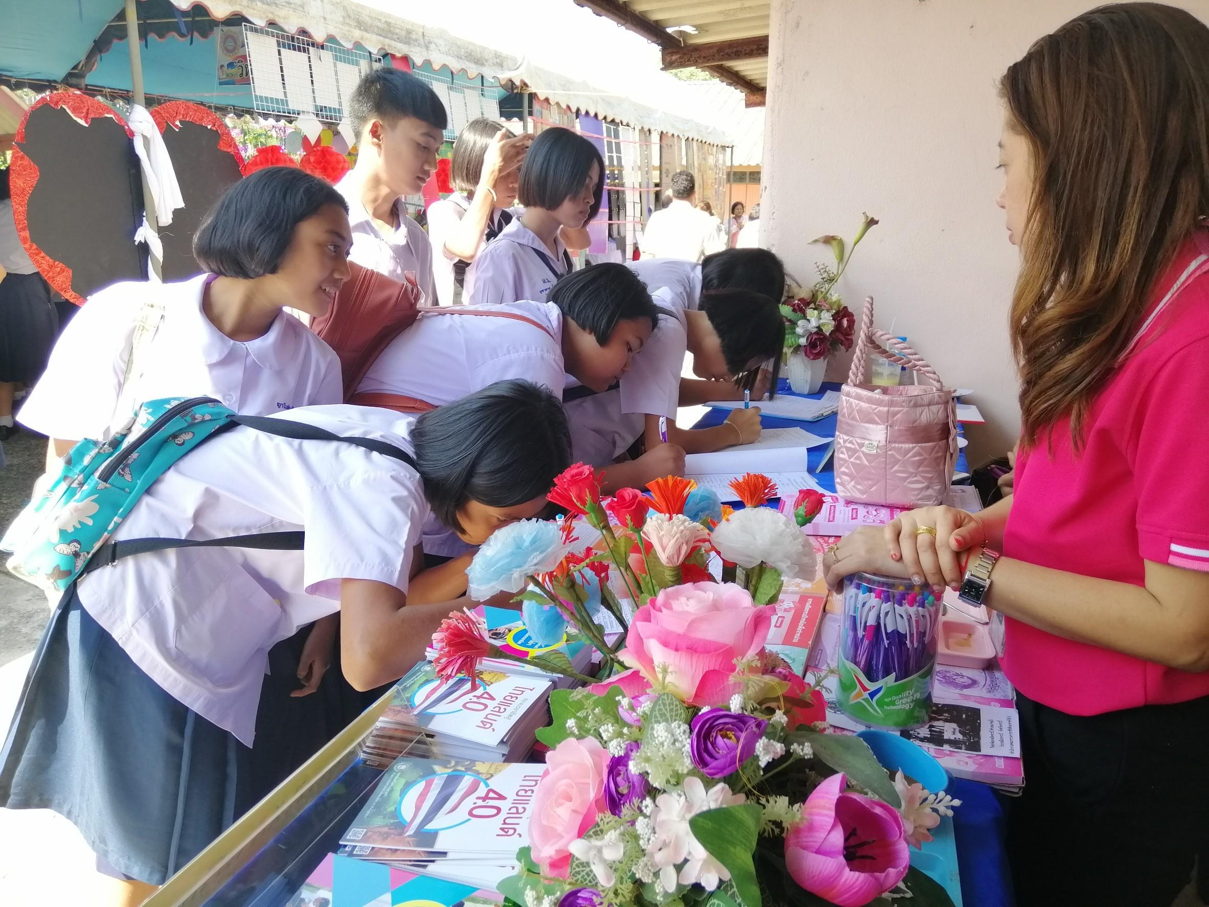 โครงการเตรียมความพร้อมแก่กำลังแรงงาน กิจกรรมแนะแนวอาชีพให้นักเรียน นักศึกษา ครั้งที่ 2/2562