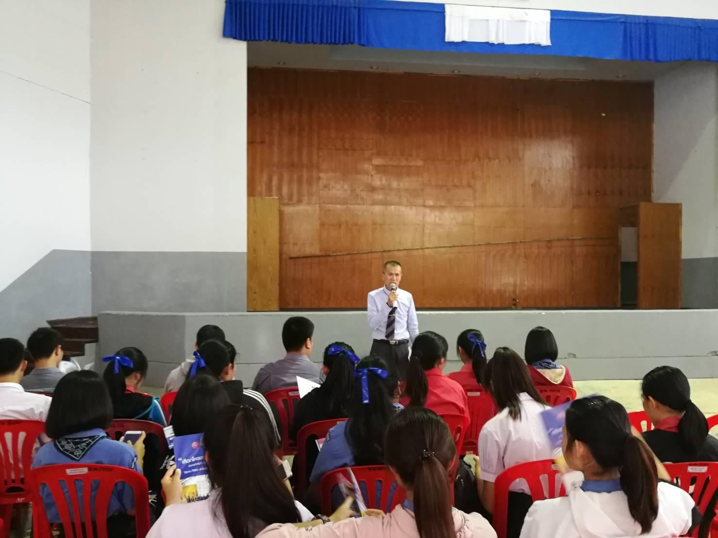 ประชาสัมพันธ์ โครงการ 3 ม. โรงเรียนสบปราบพิทยาคม