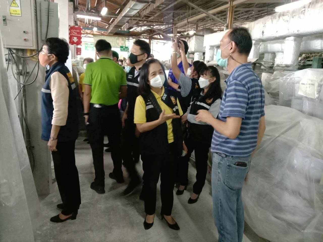 ตรวจสถานประกอบการตามมาตรการป้องกันควบคุมโรคสำหรับสถานประกอบการ (โรงงาน) Good Factory Practice (GFP)