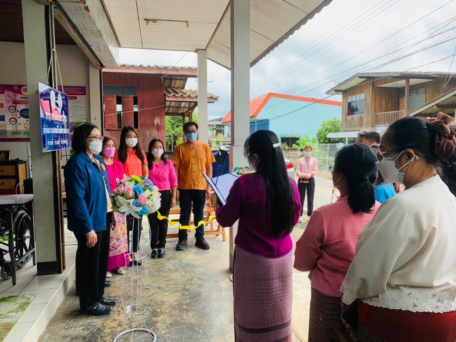 เปิดหน่วยบริการชุมชนเพื่อพัฒนาคุณภาพชีวิตแรงงานนอกระบบจังหวัดลำพูน จำนวน 3 แห่ง