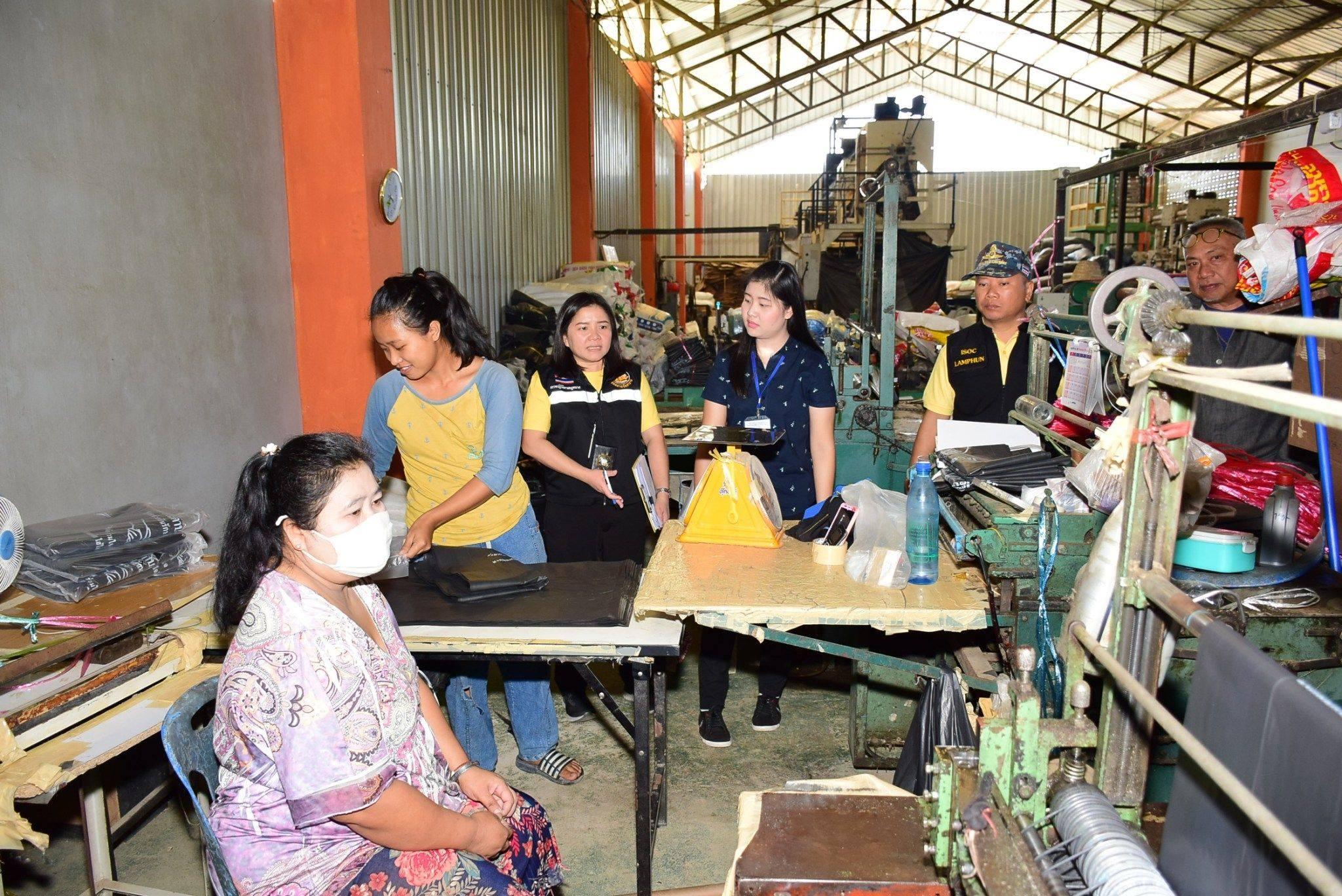 สำนักงานจัดหางานจังหวัดลำพูน บูรณาการตรวจแรงงานในสถานประกอบกิจการกลุ่มเสี่ยง