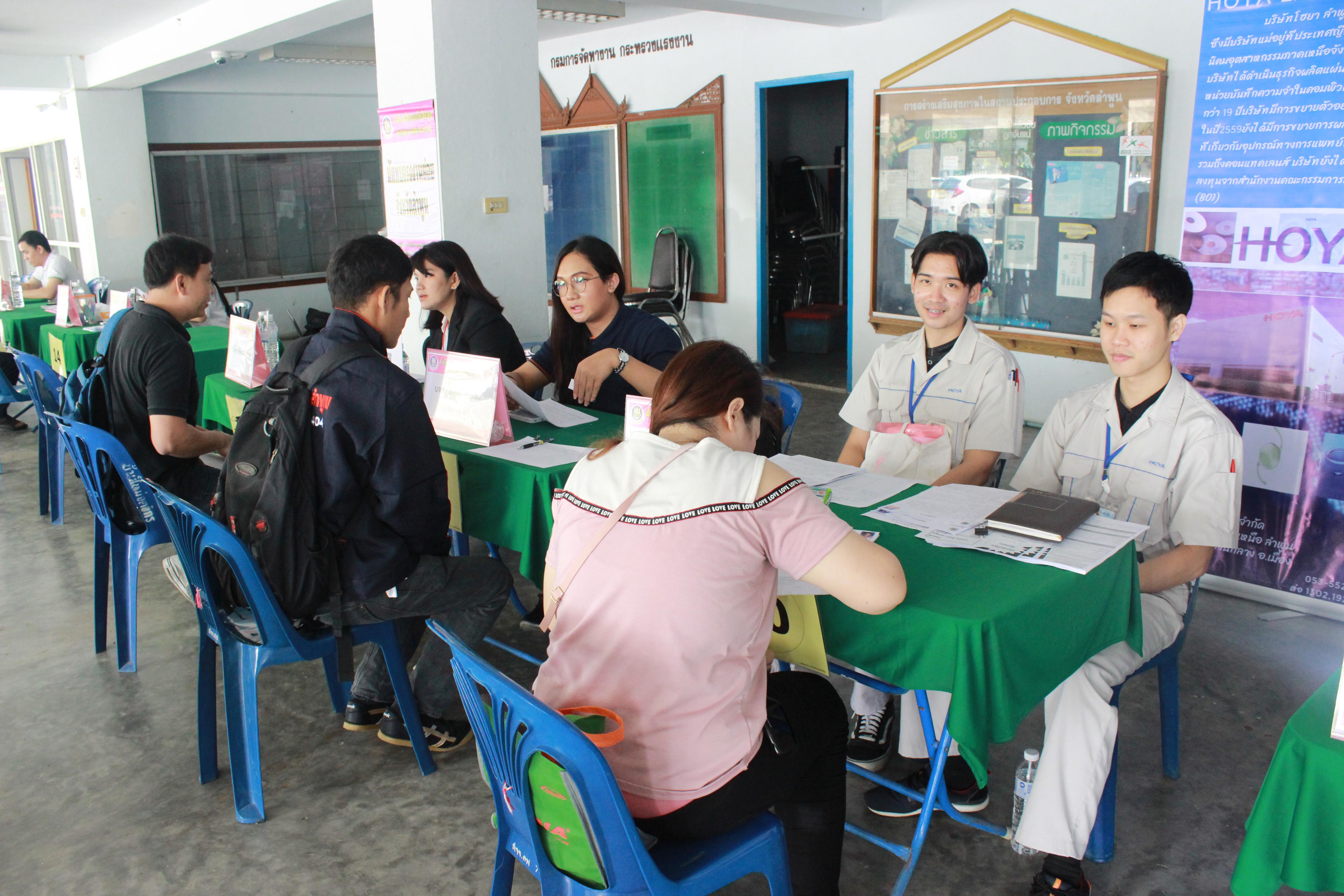 ดำเนินการโครงการนัดพบแรงงาน ครั้งที่ 1/2562