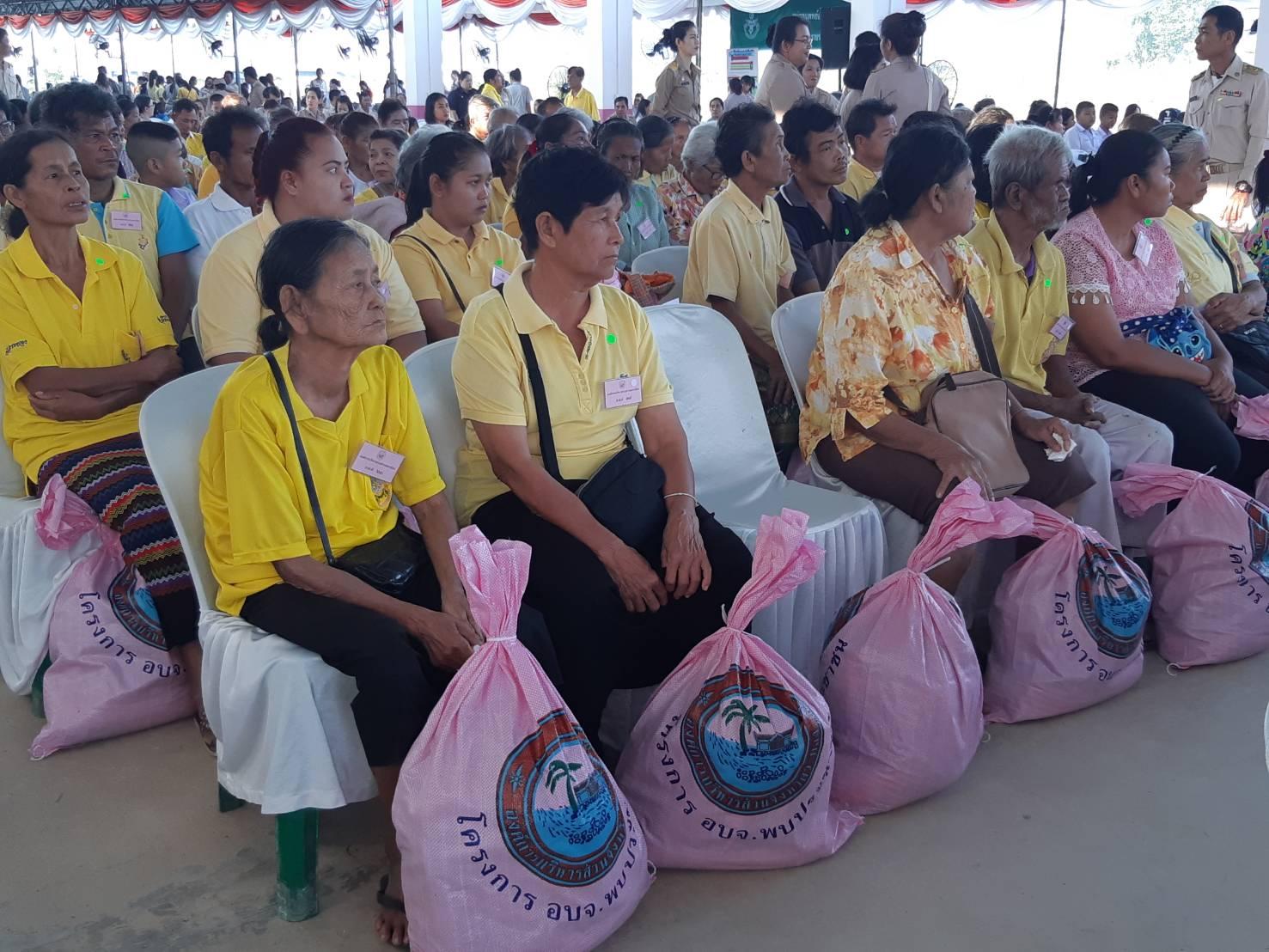 จังหวัดระยองจัดโครงการ หน่วยบำบัดทุกข์ บำรุงสุข สร้างรอยยิ้มคืนความสุขให้ประชาชน ปีงบประมาณ 2562