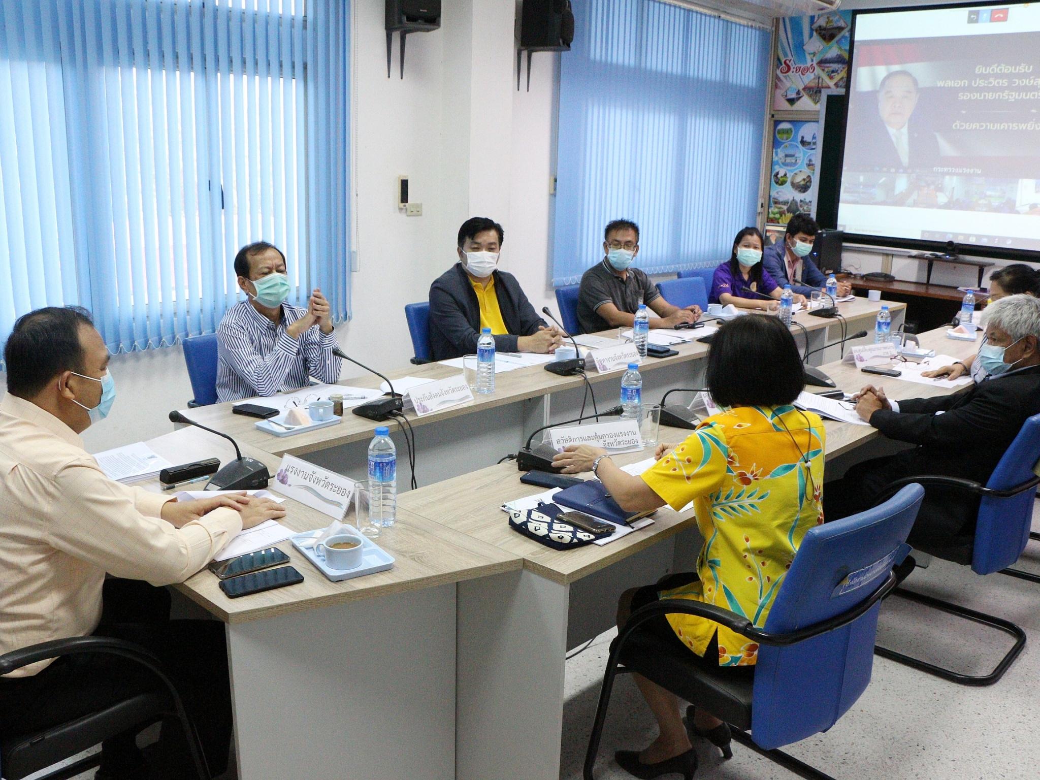 ประชุมตรวจเยี่ยม และติดตามการขับเคลื่อนการดำเนินงานมาตรการให้ความช่วยเหลือผู้ได้รับผลกระทบ COVID-19