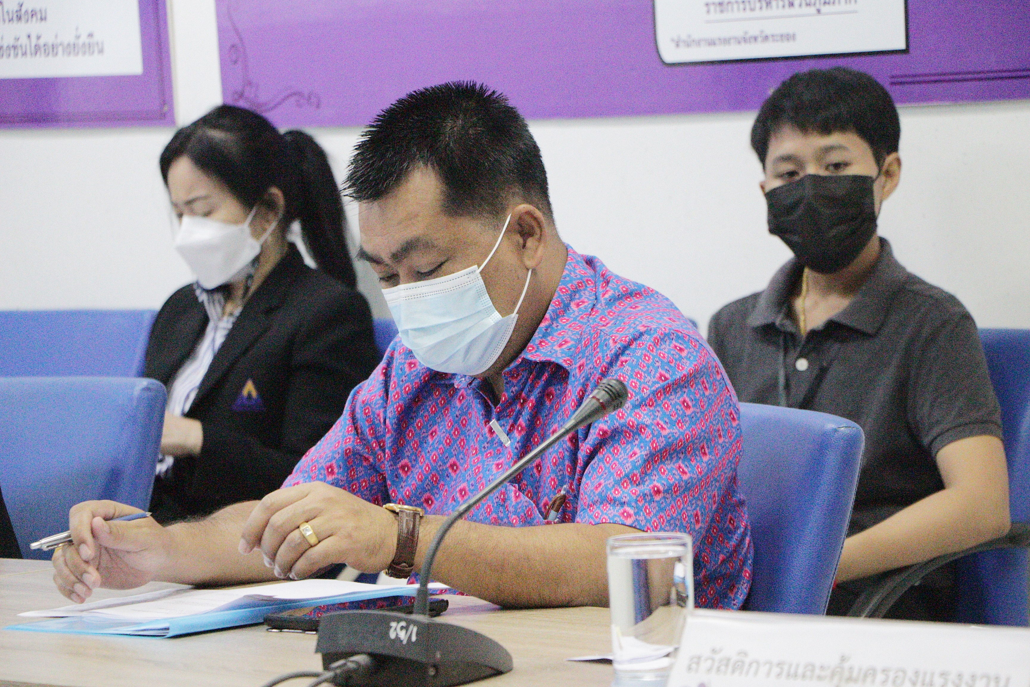 ประชุมจัดทำแผนปฏิบัติการด้านการป้องกันและแก้ไขปัญหาการค้ามนุษย์ด้านแรงงานจังหวัดระยอง ประจำปีงบประมาณ พ.ศ. 2565