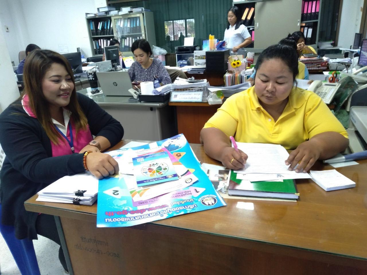 โครงการขยายเครือข่ายข้อมูลข่าวสารตลาดแรงงานสู่ตำบล หมู่บ้าน (ปีงบประมาณ 2563) พื้นที่ จ.ชลบุรี