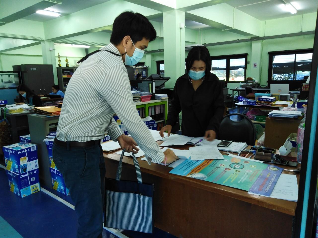 โครงการขยายเครือข่ายข้อมูลข่าวสารตลาดแรงงานสู่ตำบล หมู่บ้าน ในพื้นที่จังหวัดตราด