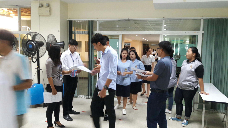 สำรวจพฤติกรรมการหางานทำของผู้สำเร็จการศึกษาระดับปริญญาตรี ด้านวิทยาศาสตร์และเทคโนโลยี (STEM)