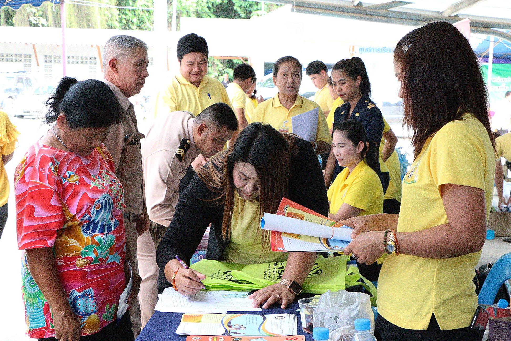 จังหวัดระยองจัดโครงการ หน่วยบำบัดทุกข์ บำรุงสุข สร้างรอยยิ้ม คืนความสุขให้ประชาชน ครั้งที่ 10/2562