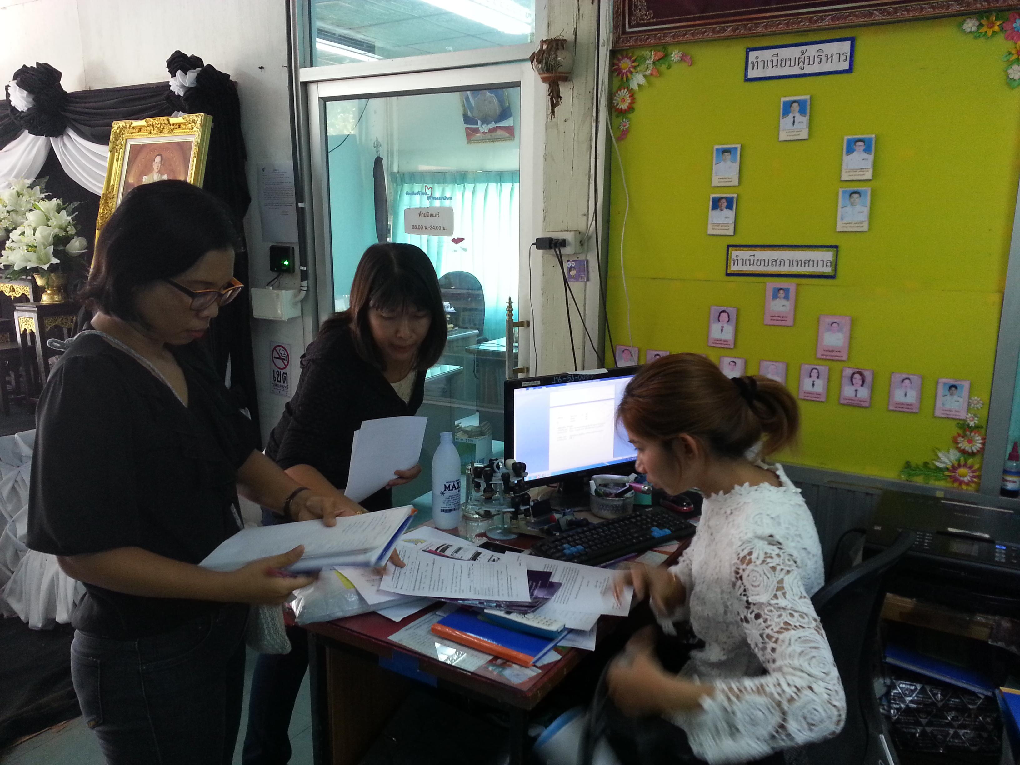โครงการขยายเครือข่ายข้อมูลข่าวสารสู่ตำบลและหมู่บ้าน ปี 2560 ในจังหวัดมหาสารคาม