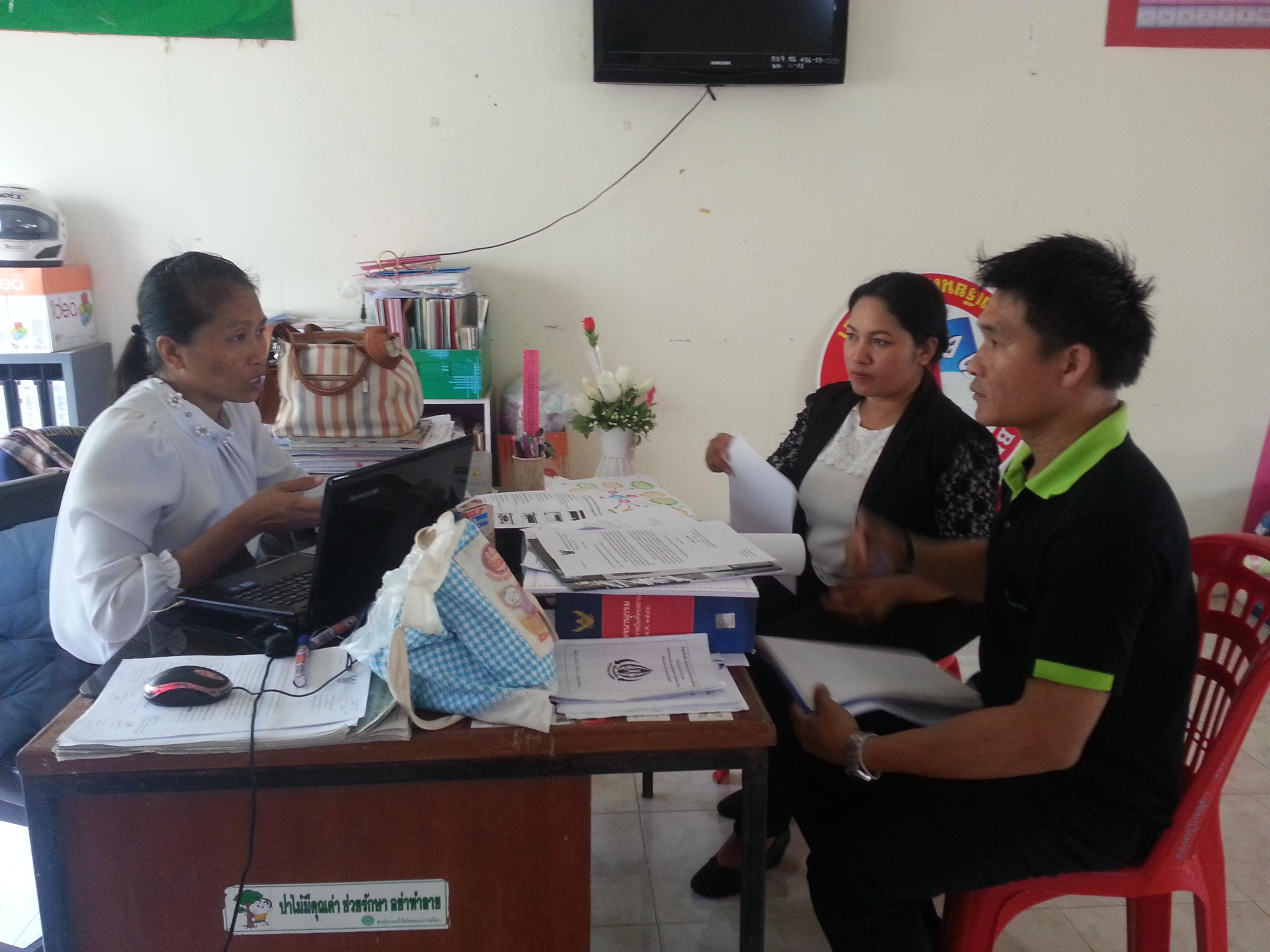 โครงการขยายเครือข่ายข้อมูลข่าวสารสู่ตำบลและหมู่บ้าน ปี 2560 ในจังหวัดชัยภูมิ