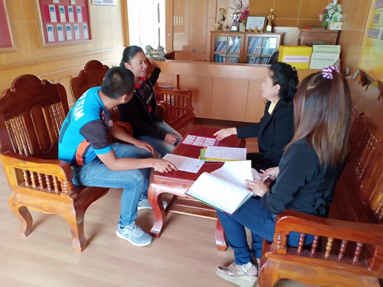 โครงการขยายเครือข่ายข้อมูลข่าวสารสู่ตำบลและหมู่บ้าน ปี 2562 ในจังหวัดศรีสะเกษ