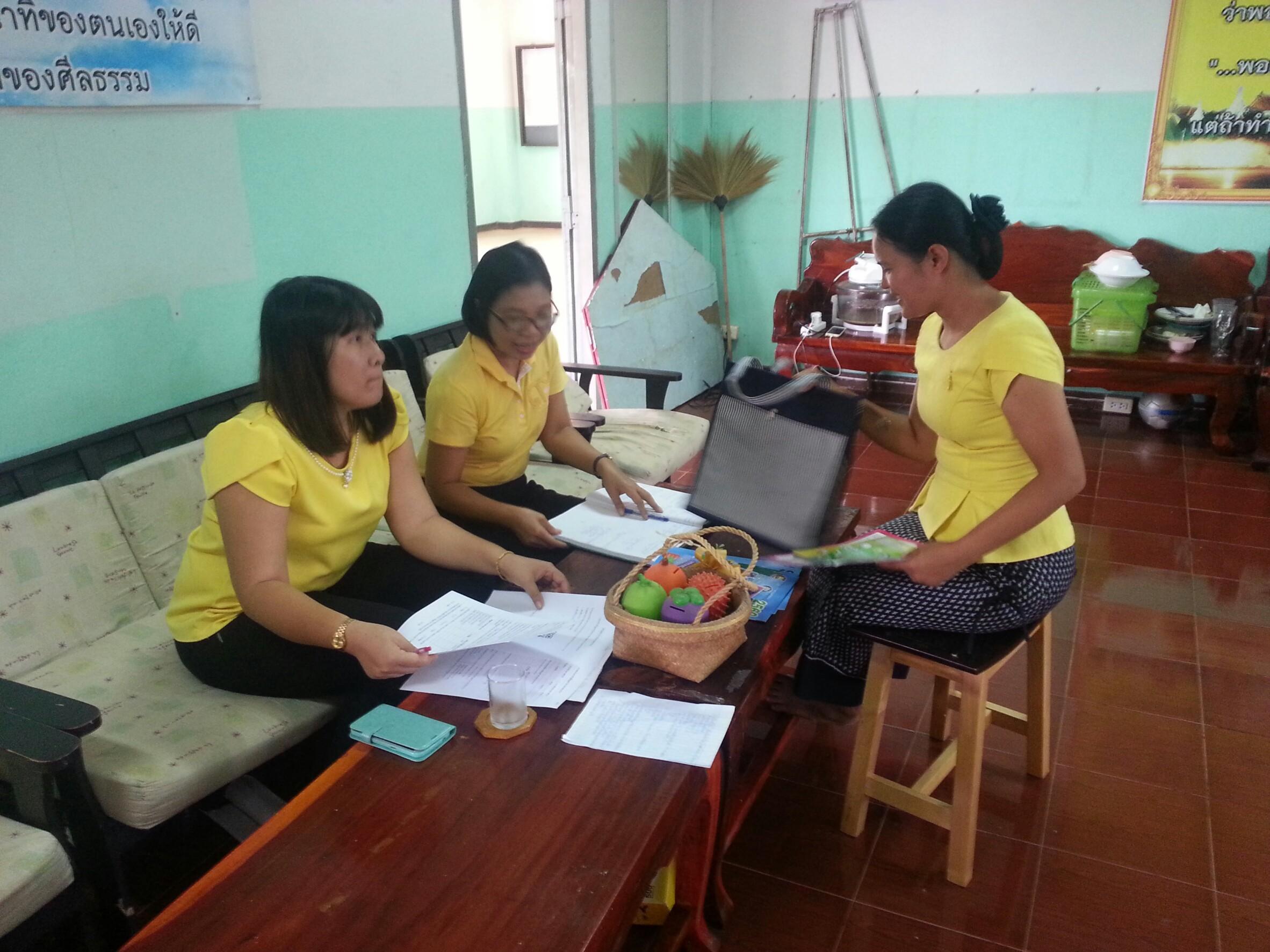 โครงการขยายเครือข่ายข้อมูลข่าวสารสู่ตำบลและหมู่บ้าน ปี 2561 ในจังหวัดหนองบัวลำภู
