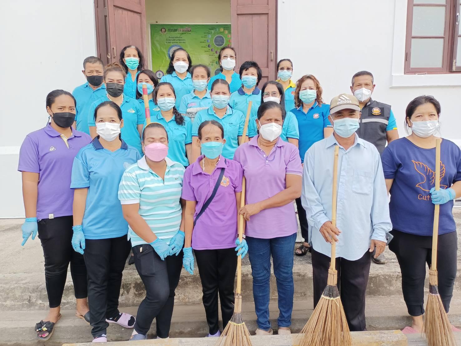 ได้ร่วมจัดกิจกรรมทำความสะอาดพื้นที่ด้านในและด้านนอกสำนักงาน เนื่องในวันแม่แห่งชาติ