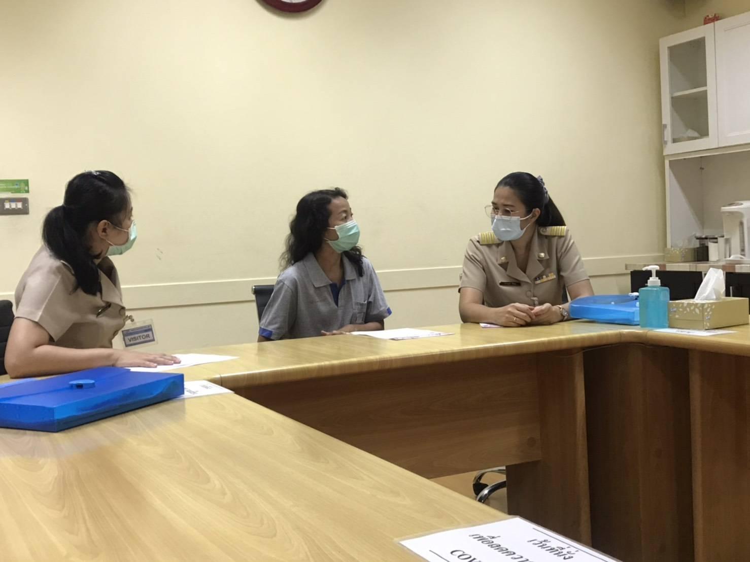 ประชาสัมพันธ์การจัดงาน Job Expo Thailand 2020