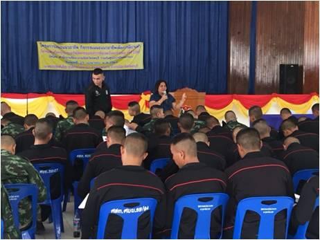 โครงการแนะแนวอาชีพ กิจกรรมส่งเสริมการประกอบอาชีพให้ทหาร
