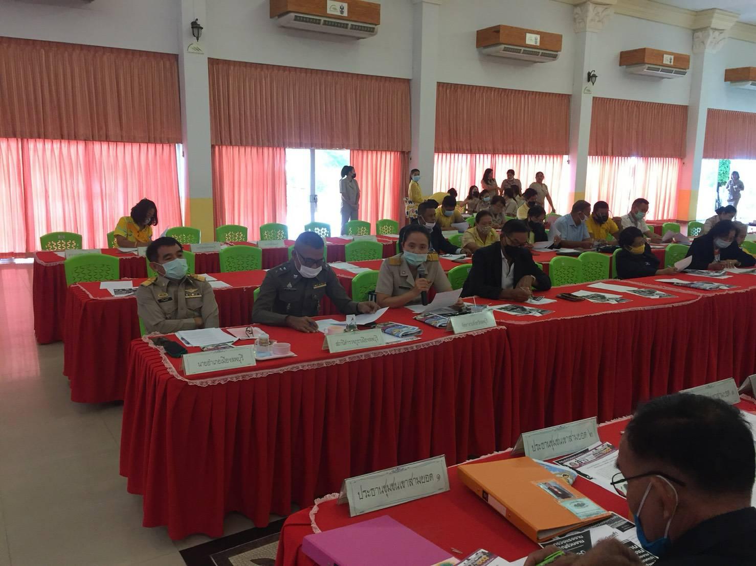 ประชาสัมพันธ์การจัดงาน Job Expo Thailand 2020 และแนวทางการบริหารจัดการการทำงานของแรงงานต่างด้าว