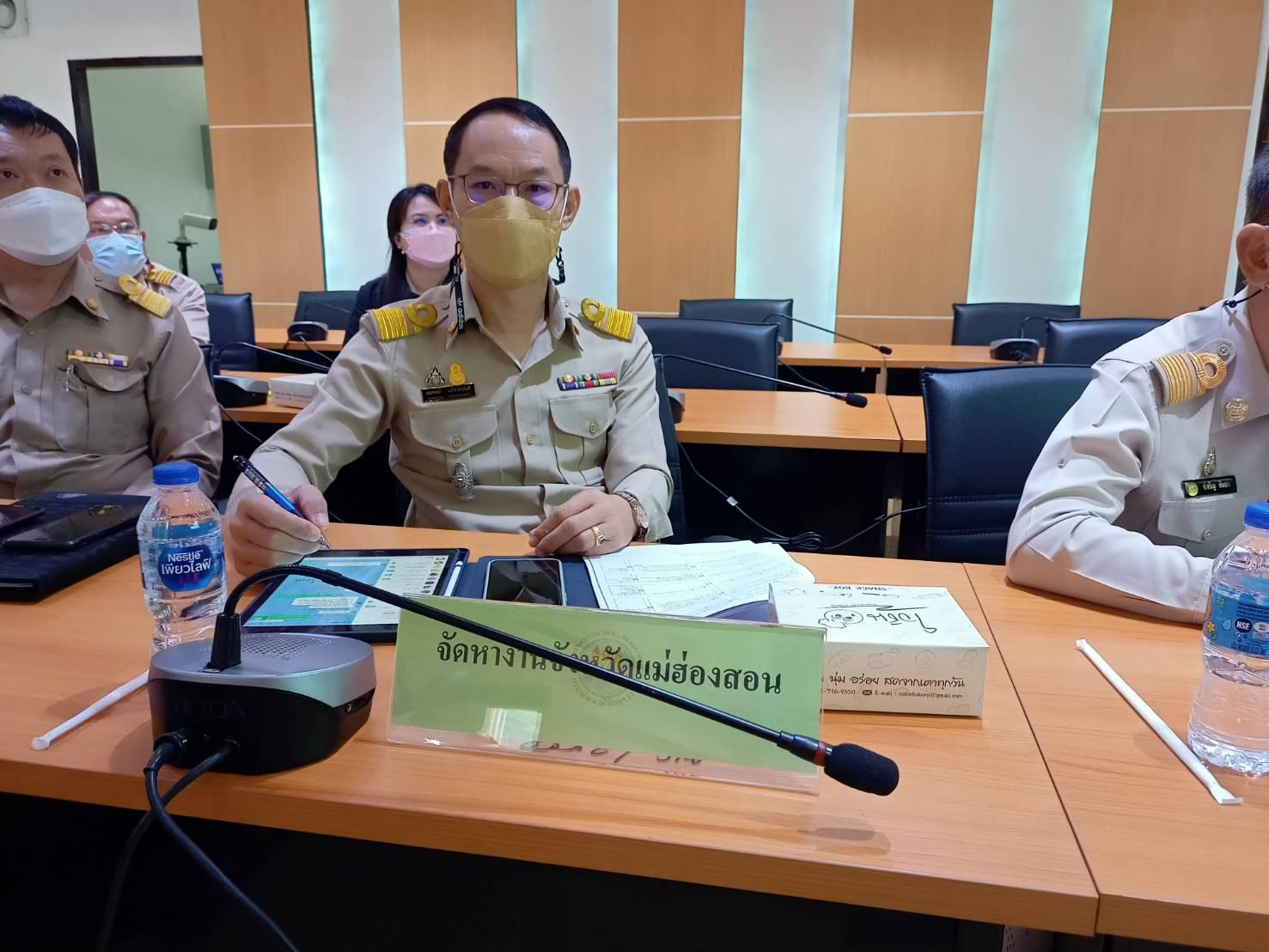 จัดหางานจังหวัดแม่ฮ่องสอน เข้าร่วมประชุมชี้แจงผู้ว่าราชการจังหวัดและคณะกรรมการขับเคลื่อนโครงการ