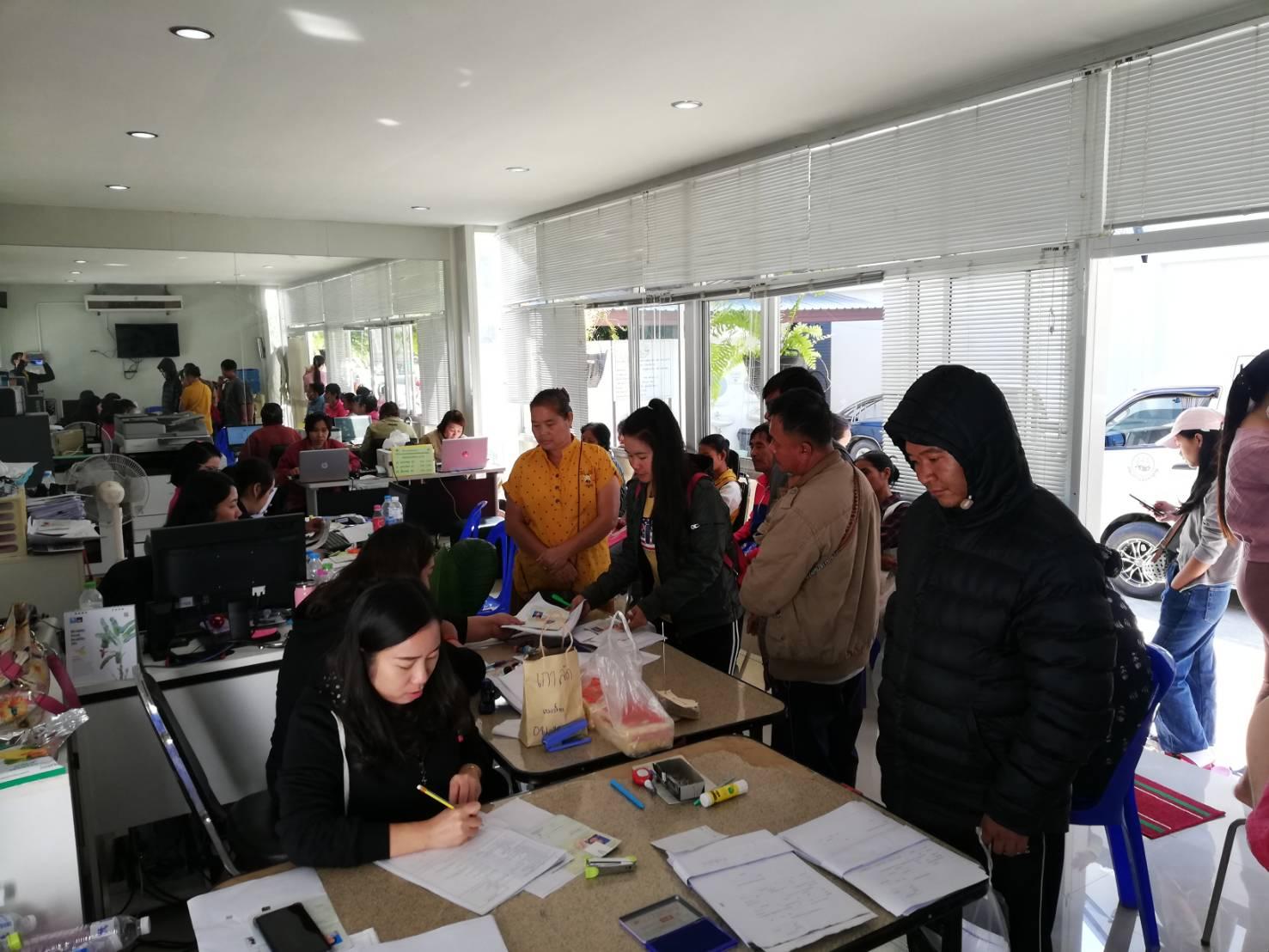 สำนักงานจัดหางานแม่ฮ่องสอนออกหน่วยให้บริการเคลื่อนที่เพื่อบริการอำนวยความสะดวกแก่นายจ้างลูกจ้าง