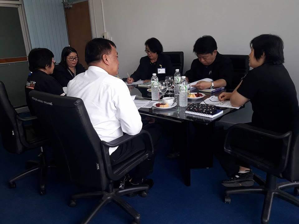 จัดหางานจังหวัดมหาสารคามประชุมร่วมกับรองอธิการบดีฝ่ายพัฒนานิติส มหาวิทยาลัย