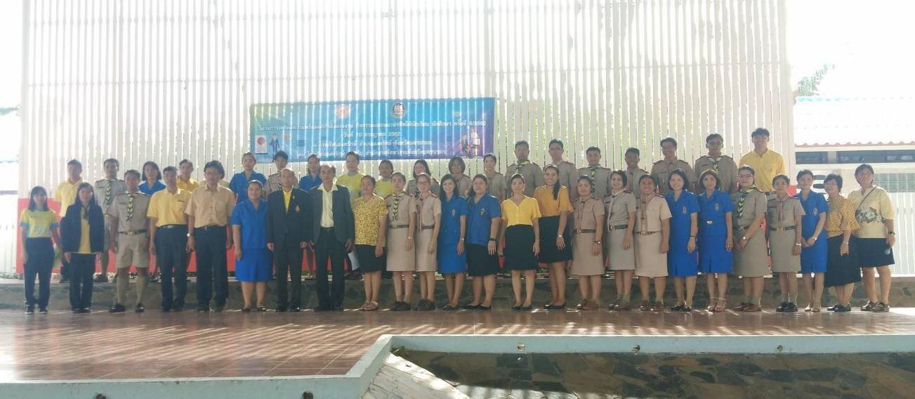 10 ก.ค. 62 สำนักงานจัดหางานจังหวัดนครนายกดำเนินกิจกรรมแนะแนวอาชีพให้นักเรียน นักศึกษา ครั้งที่ 5