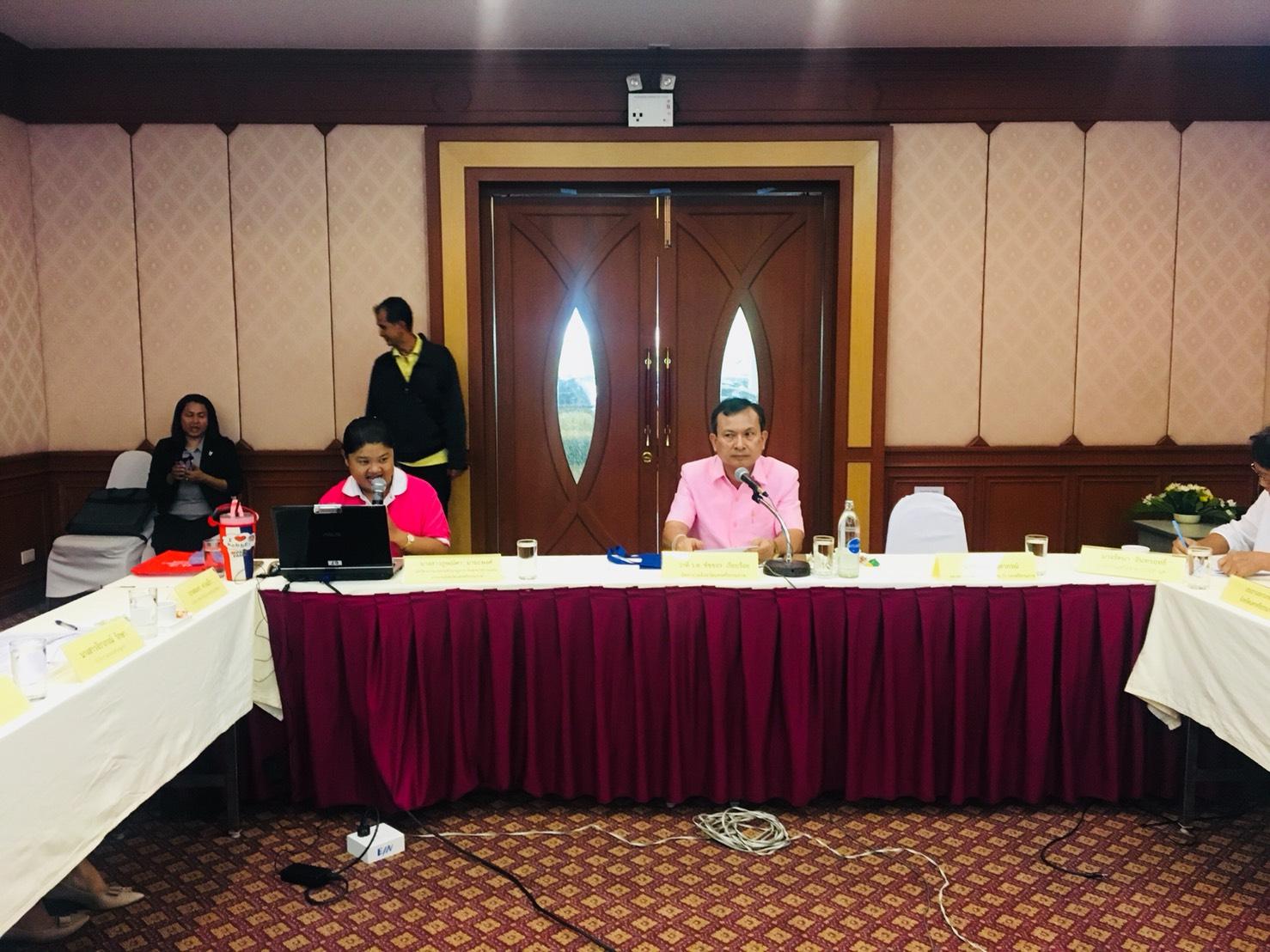 ร่วมประชุมเชิงปฏิบัติการเพื่อจัดทำแผนปฏิบัติการ One Plan ตามนโยบายเน้นหนักฯ และแผนปฏิบัติการส่งเสริม