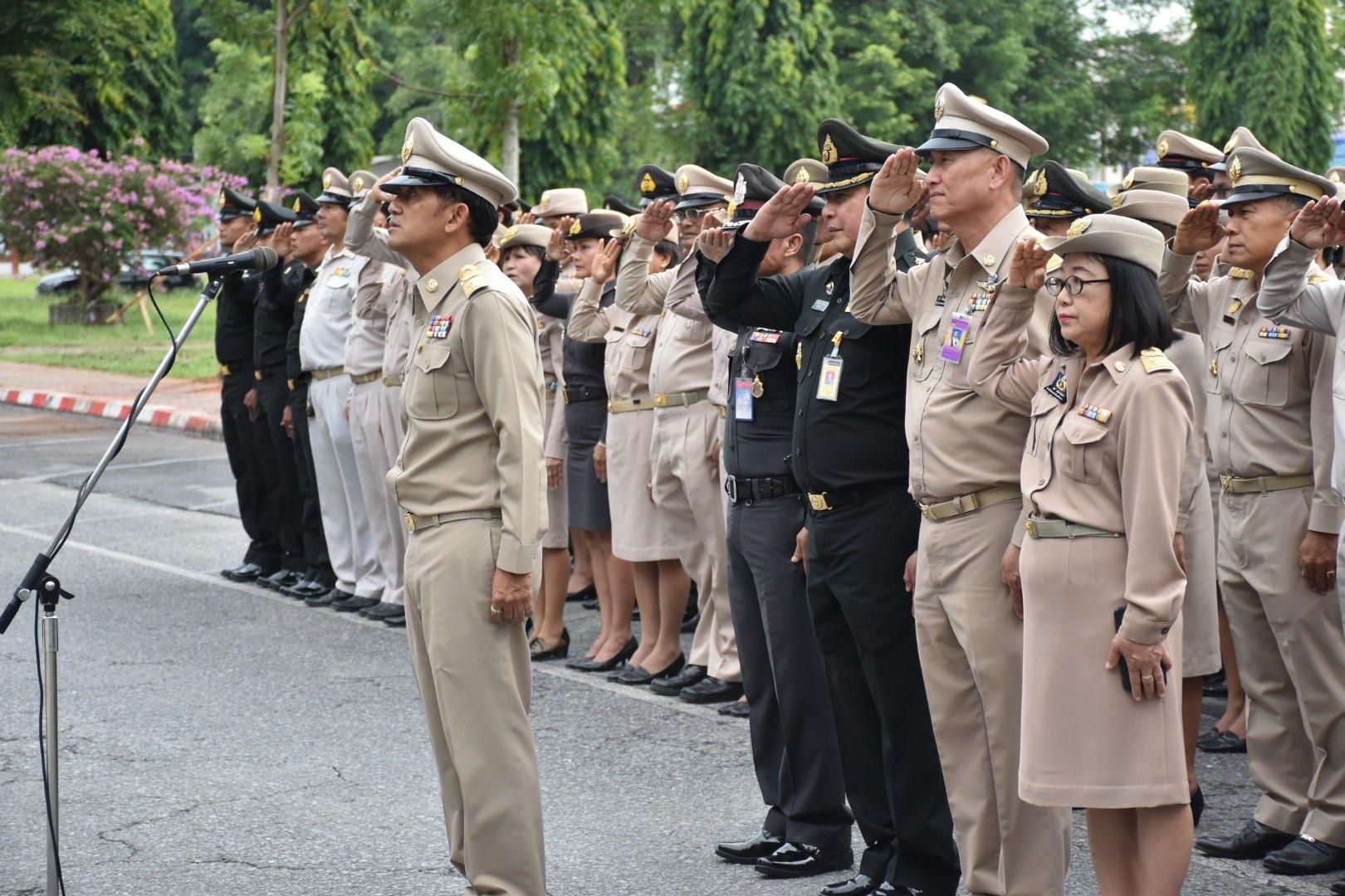 ร่วมพิธีวันพระราชทานธงชาติไทย (Thai National Flag Day)