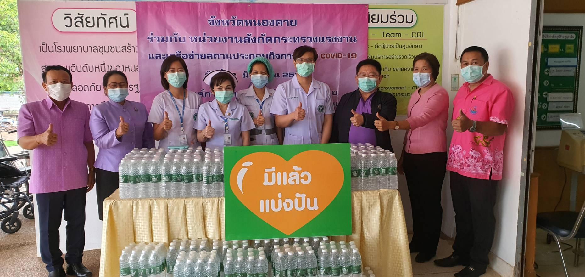 ร่วมมอบของบริจาคเครื่องดื่ม เพื่อช่วยเหลือผู้ที่ได้รับผลกระทบจากโควิด 19 ให้กับทางโรงพยาบาลสระใครได