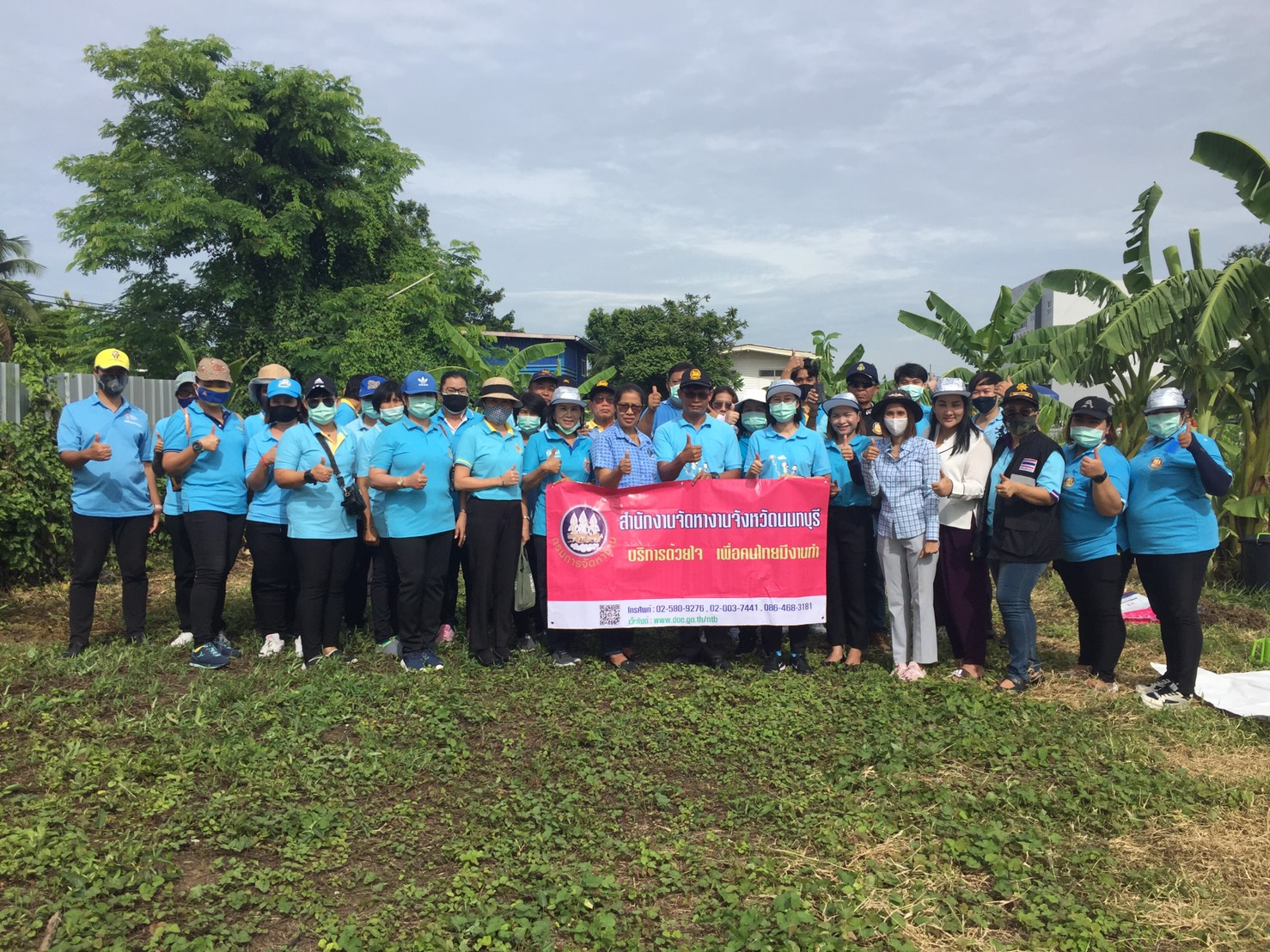 โครงการเพิ่มพื้นที่สีเขียวเพื่อลดมลพิษจาก   ฝุ่นละออง (101,010 ต้น นนทบุรี)