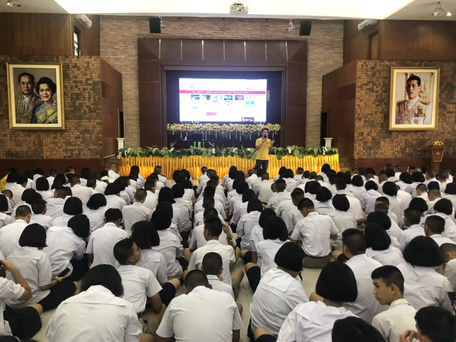 แนะแนวอาชีพและทดสอบบุคลิกภาพเพื่อการศึกษาต่อและเลือกอาชีพ ณ โรงเรียนเทพศิรินทร์ นนทบุรี