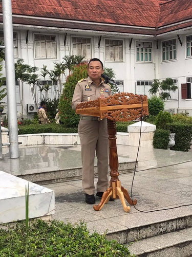 ร่วมกิจกรรมเนื่องในวันพระราชทานธงชาติไทยและครบรอบ 100 ปี ธงชาติไทย