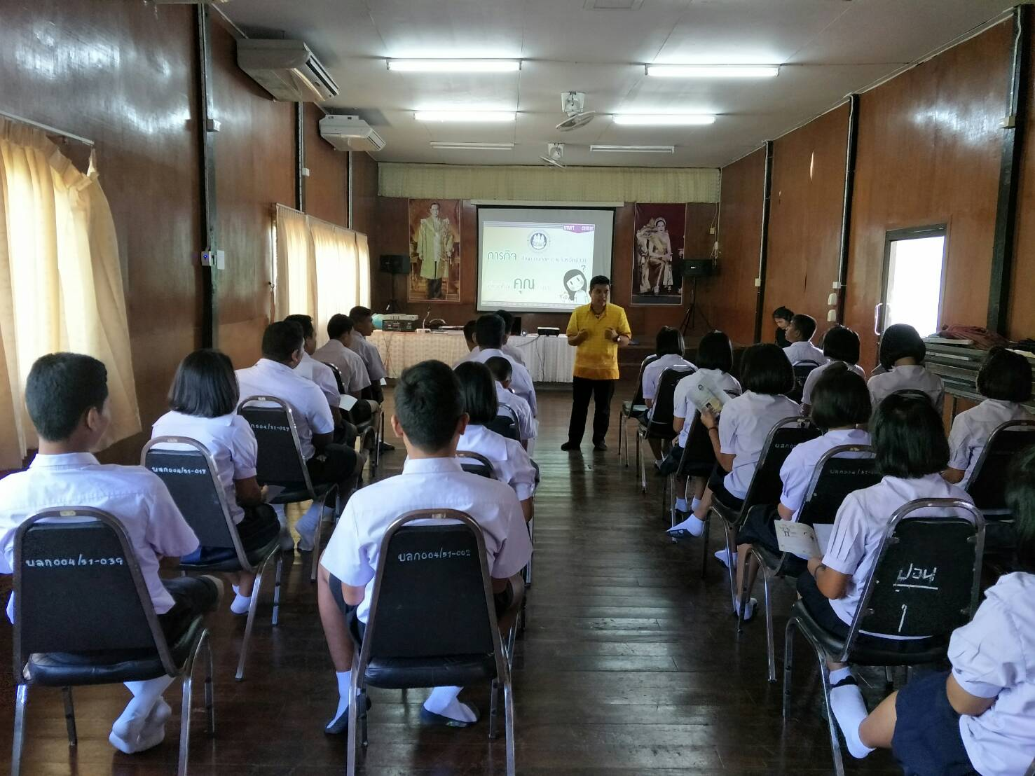 ดำเนินงานโครงการแนะแนวอาชีพ นักเรียน นักศึกษา จังหวัดพังงา ณ โรงเรียนบ้านลำแก่น
