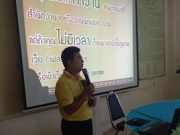 กิจกรรมแนะแนวอาชีพให้นักเรียน นักศึกษา ณ โรงเรียนเมืองพังงา
