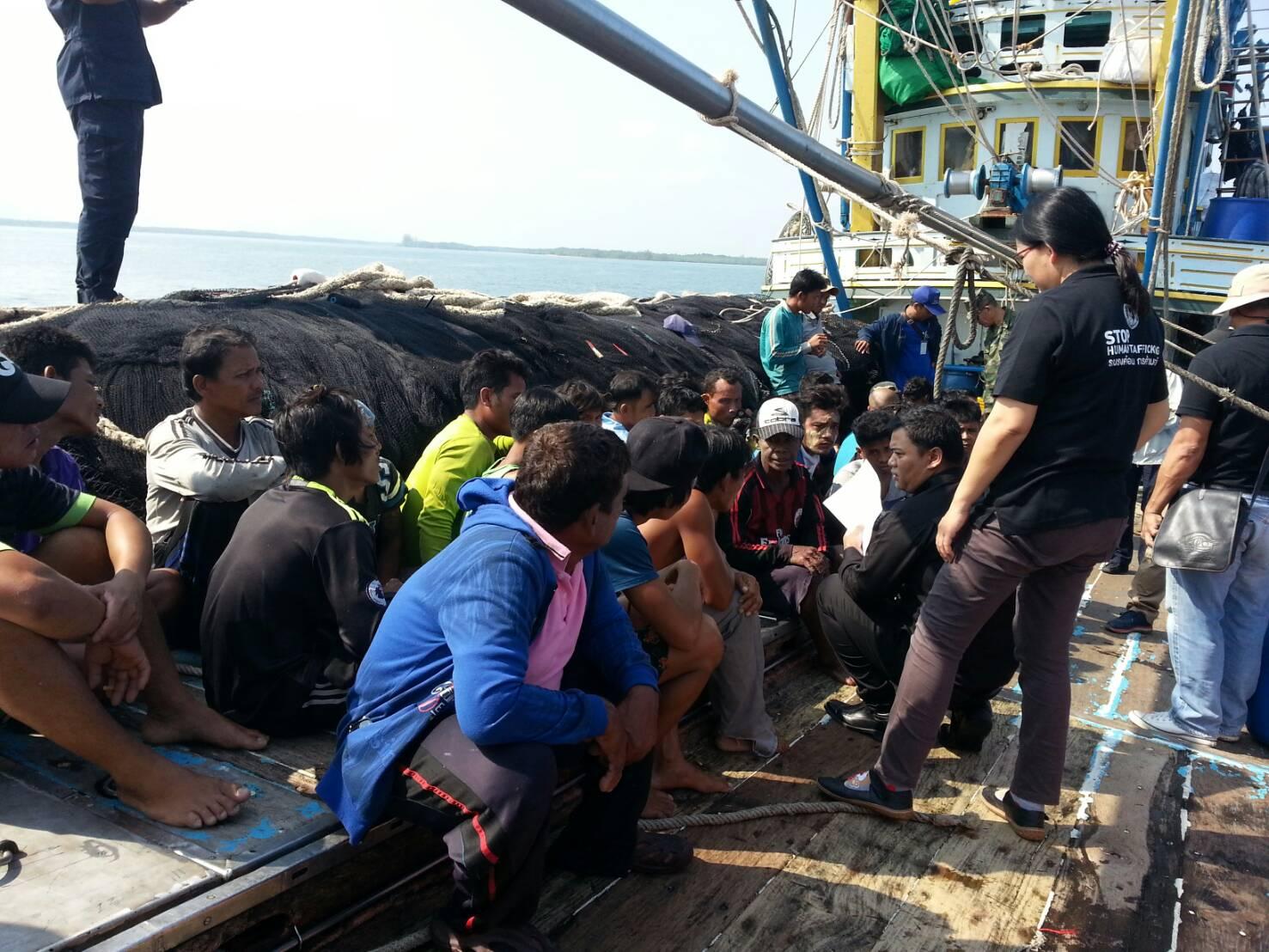 ร่วมตรวจสภาพการจ้าง สภาพการทำงานและการค้ามนุษย์ด้านแรงงานในเรือประมงทะเล