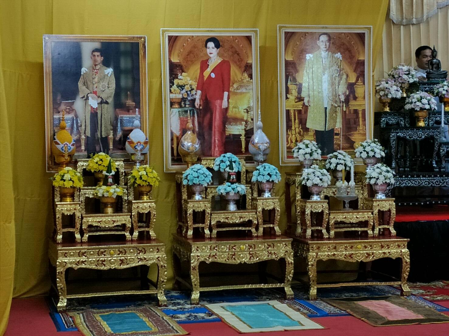 พิธีเจริญพระพุทธมนต์ถวายถวายพระราชกุศลพระบาทสมเด็จพระปรมินทร มหาภูมิพล อดุลเดช บรมนาถบพิต