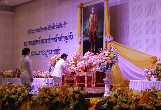 วันที่ระลึกพระบาทสมเด็จพระนั่งเกล้าเจ้าอยู่หัว พระมหาเจษฎาราชเจ้า พุทธศักราช 2564