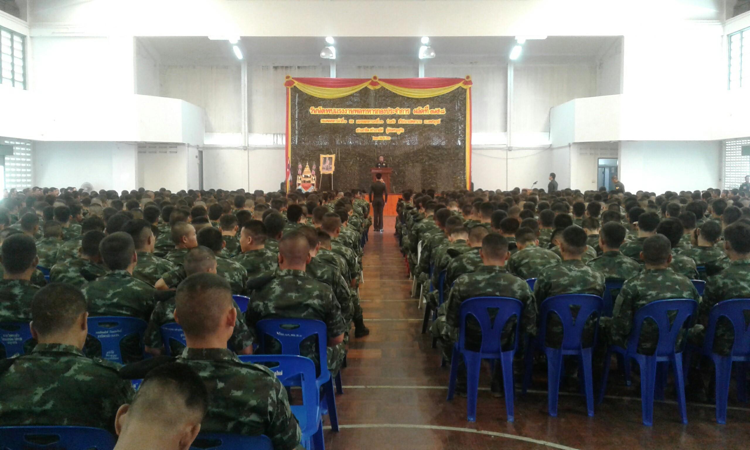 จัดโครงการส่งเสริมการประกอบอาชีพให้ทหารกองประจำการที่จะปลดเป็นทหารกองหนุน