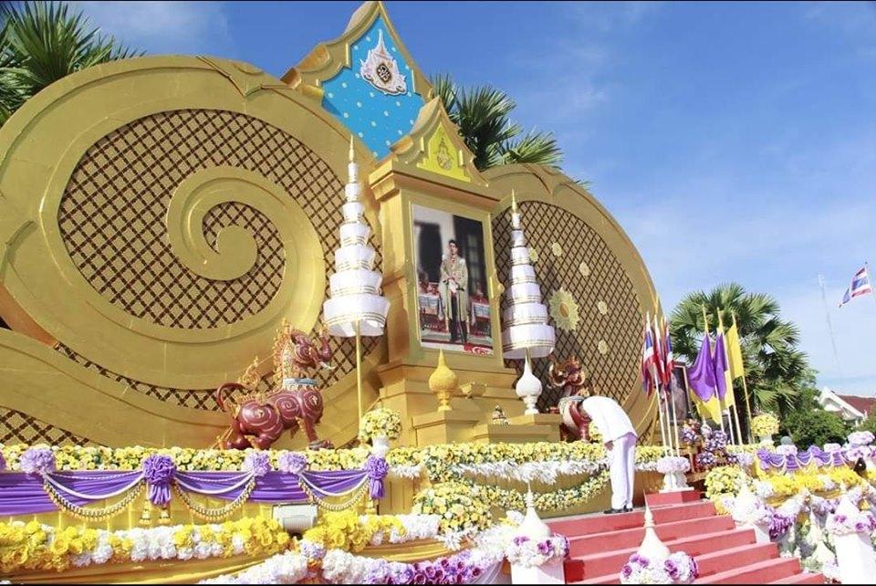 พิธีลงนามถวายพระพรชัยมงคลสมเด็จพระนางเจ้าฯ พระบรมราชินี  ประจำปีพุทธศักราช 2562