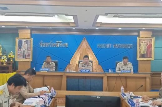 ร่วมประชุม  คณะกรมการจังหวัดและหัวหน้าส่วนราชการ ประจำเดือนกรกฎาคม 2562
