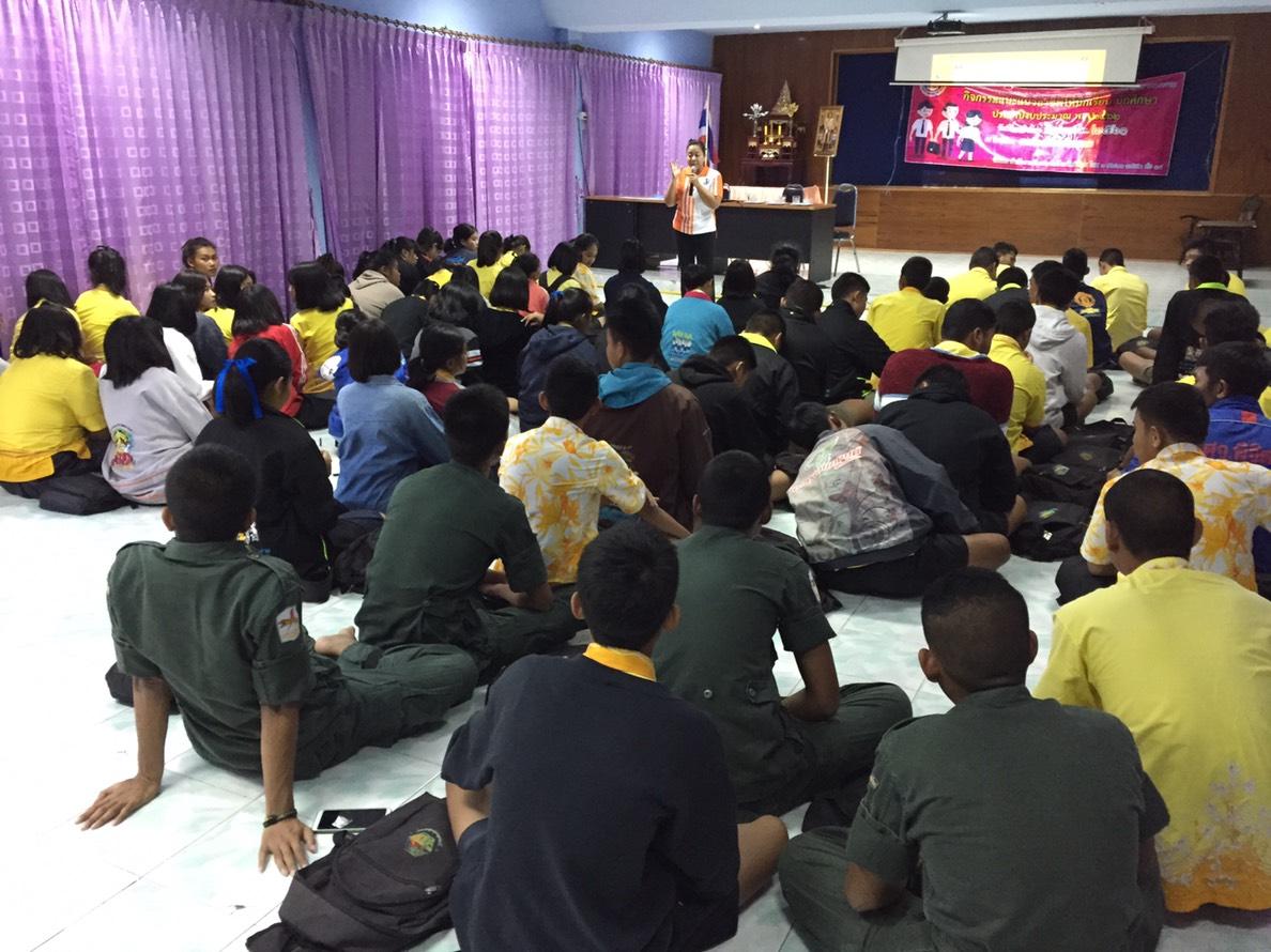 กิจกรรมแนะแนวอาชีพให้นักเรียน นักศึกษา รร.ดงเสือเหลืองพิทยาคมและรร.เทศบาลบ้านปากทาง