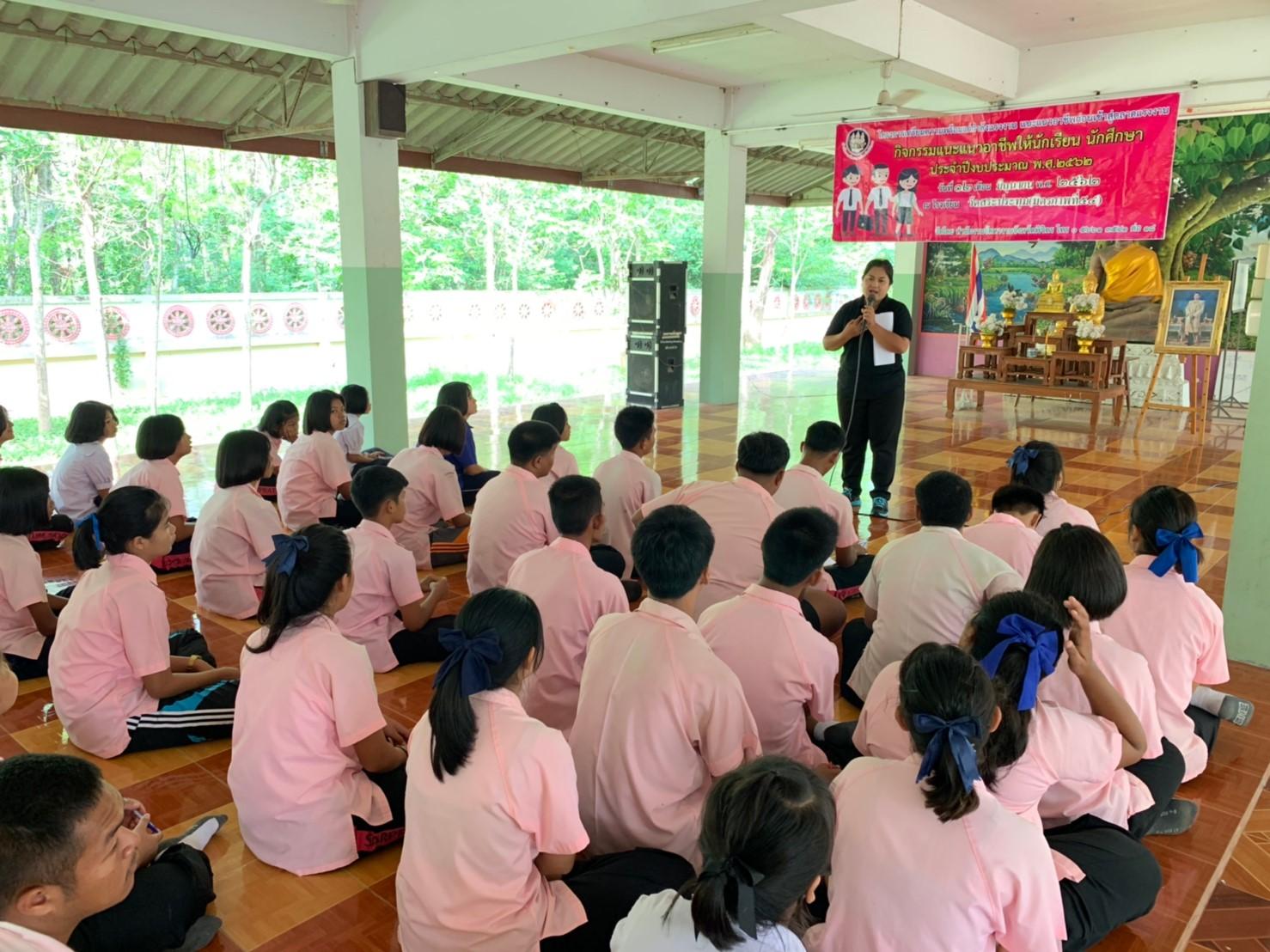 สจจ.พิจิตรดำเนินกิจกรรมแนะแนวอาชีพให้นักเรียน นักศึกษา อำเภอโพธิ์ประทับช้าง