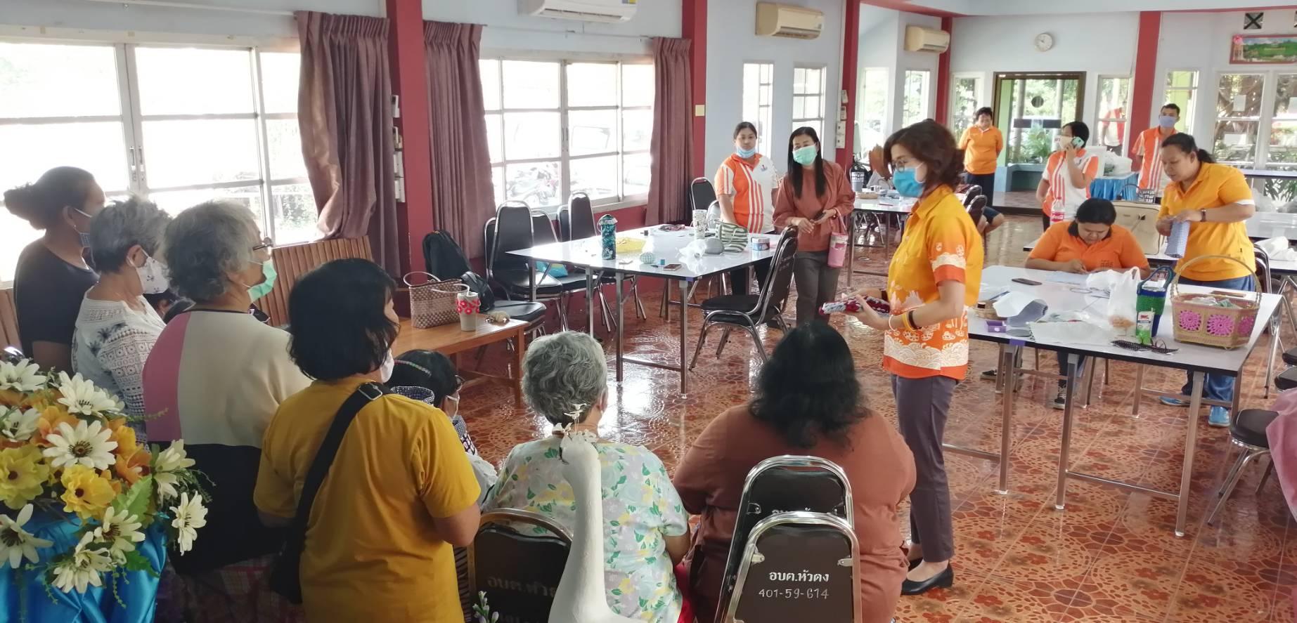 จัดฝึกอาชีพโครงการส่งเสริมการประกอบอาชีพอิสระให้ผู้สูงอายุ ประจำปี2563