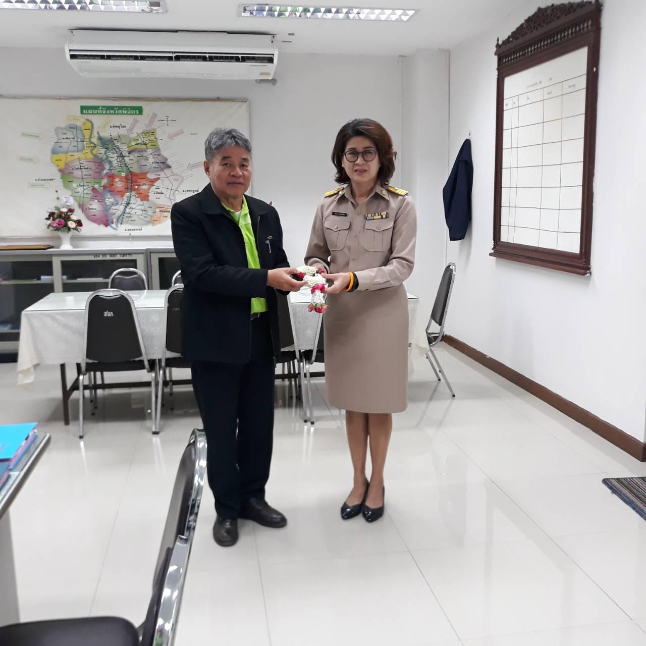 วันพูธที่ 11 ธันวาคม 2562 นางสาวจินตนา ธนาวัชรโชค จัดหางานจังหวัดพิจิตร ได้มารายงานตัวฯ