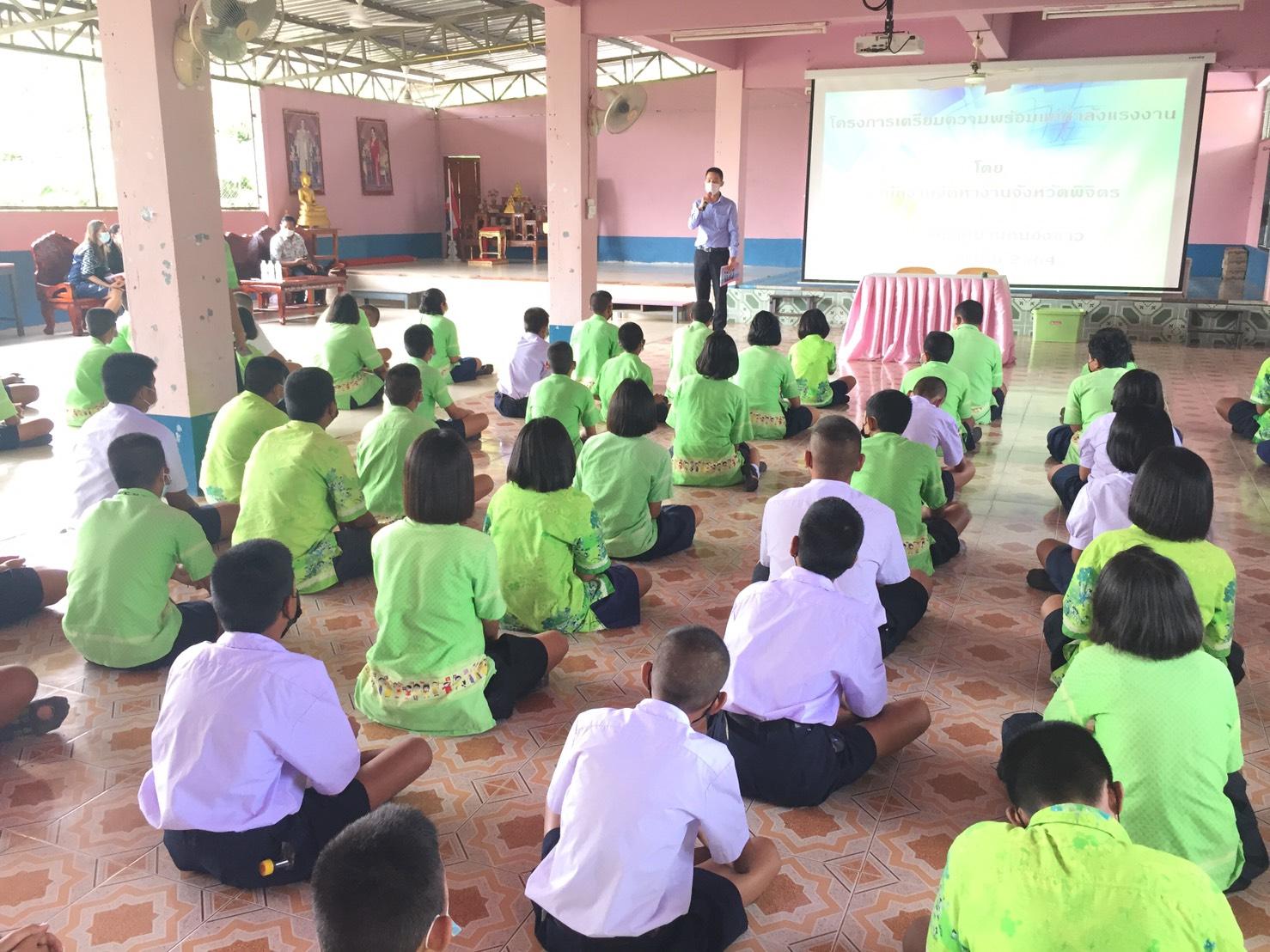 สจจ.ดำเนินกิจกรรมแนะแนวอาชีพให้นักเรียน นักศึกษา ประจำเดือนกรกฎาคม 2564 ในเขตอำเภอวชิรบารมี
