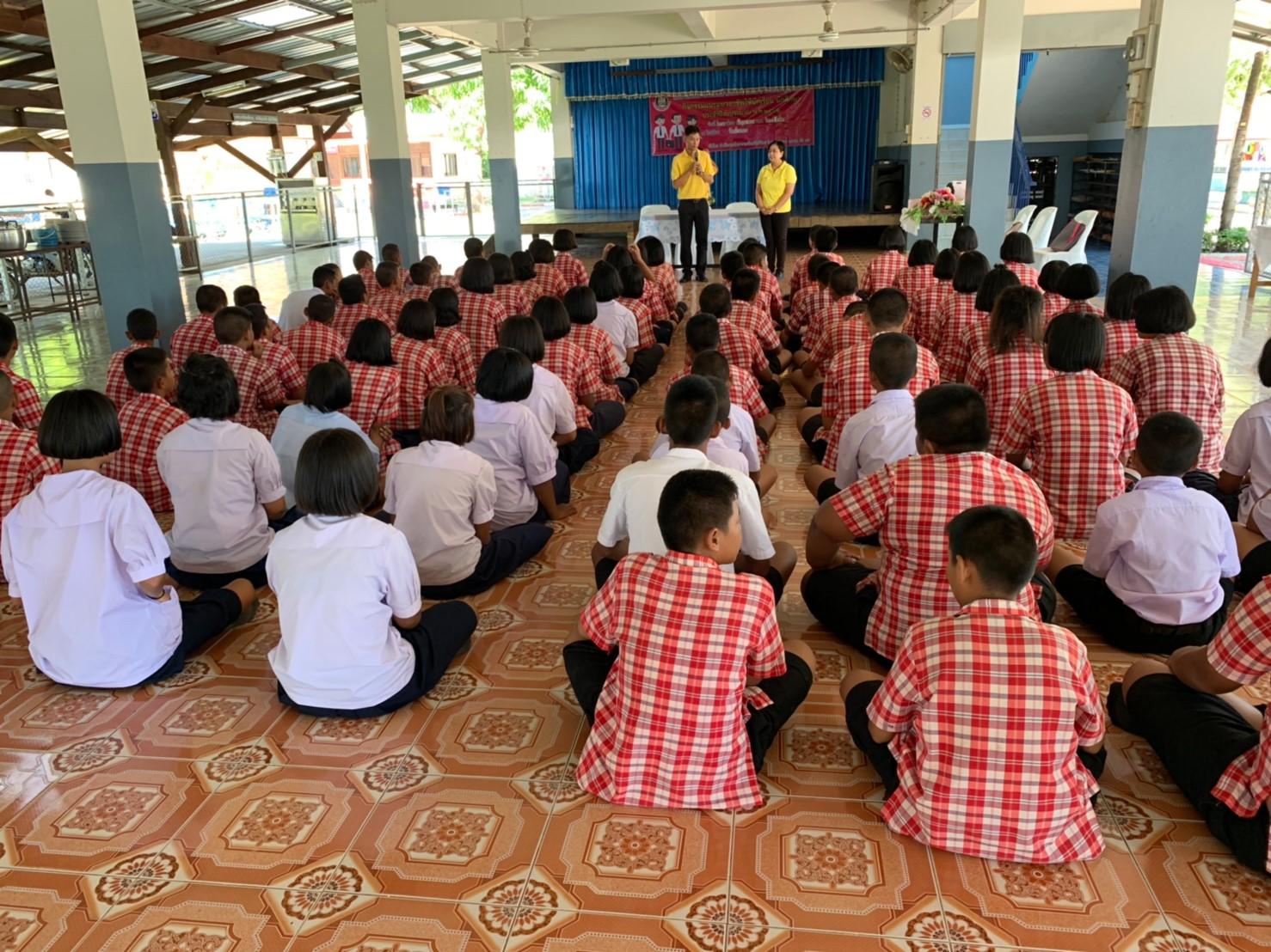 ดำเนินกิจกรรมแนะแนวอาชีพให้นักเรียน นักศึกษา ประจำปีงบประมาณ 2562