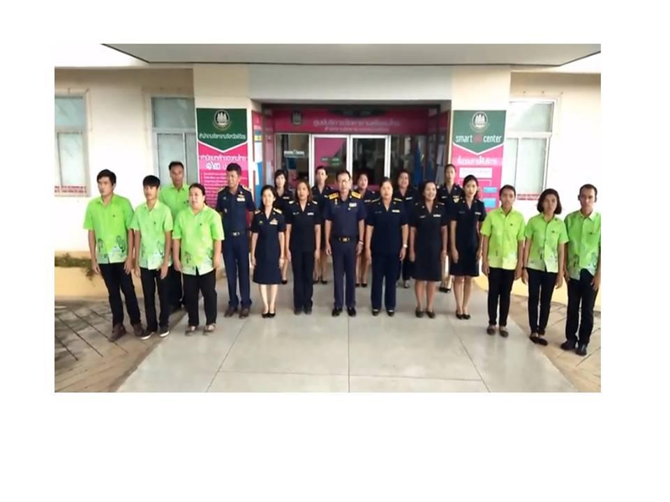 สำนักงานจัดหางานจังหวัดพิจิตร ร่วมกิจกรรมปฏิรูปแนวใหม่ ร่วมคิดร่วม #สร้างไทยไปด้วยกัน#ReformTogether