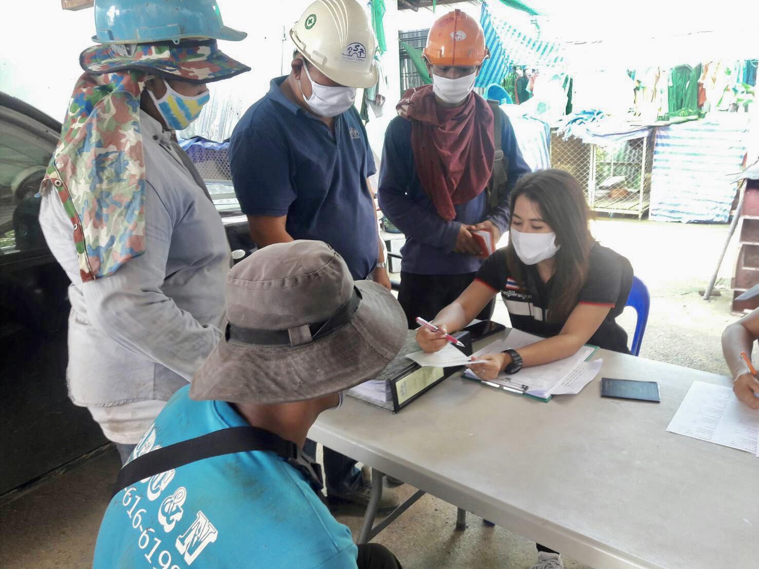 ตรวจเยี่ยมนายจ้าง/สถานประกอบการและแรงงานต่างด้าว ในเขตพื้นที่อำเภอนครไทย จังหวัดพิษณุโลก