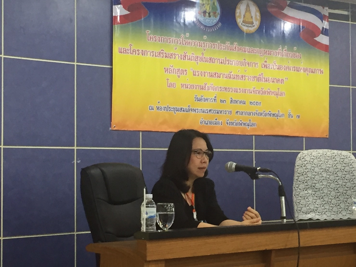 โครงการ ให้ความรู้การประกันสังคมและกฎหมายที่เกี่ยวข้องและโครงการเสริมสร้างสันติสุข  ในสถานประกอบการ