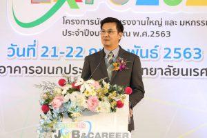 Northern Job & Career Expo 2020