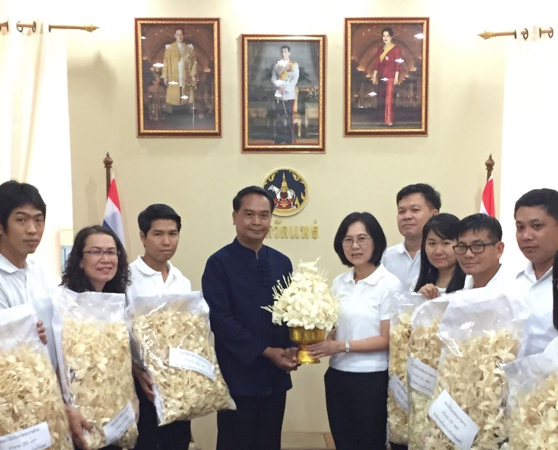 ส่งมอบดอกไม้จันทน์พระราชทาน จำนวน 1,559 ดอก